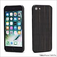 Royal wooden Hybrid case for iPhone (iPhone X, 黒檀)