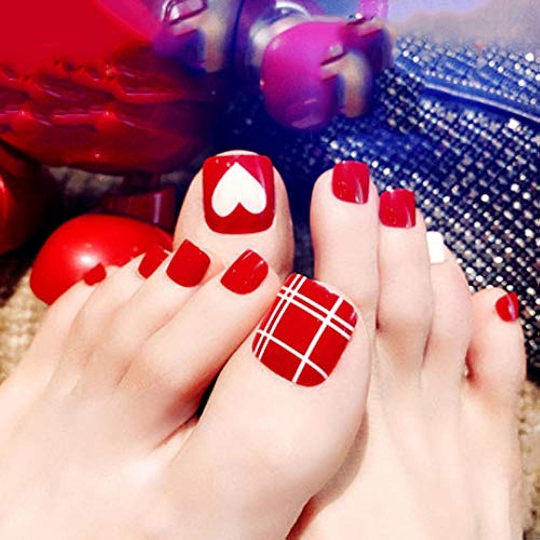 思い出す贈り物禁止するXUTXZKA 結婚式または毎日のステッカーのための24個の赤いつま先偽の釘の完全なカバーのつま先の偽の釘