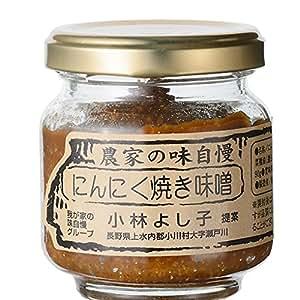 にんにく焼き味噌 / 90g TOMIZ(富澤商店) 和食材(加工食品・調味料) ふりかけ・佃煮・炊き込みご飯