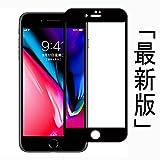 iPhone8 ガラスフィルム,EKKSI【最新版】iPhone8 フィルム アメリカ製 強化ガラス 3D 全面保護 透過率99.9% 硬度9H (アイフォン 8/ブラック)