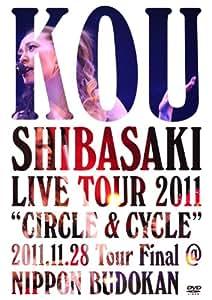 "Kou Shibasaki Live Tour 2011 ""CIRCLE & CYCLE"" 2011.11.28 Tour Final@NIPPON BUDOKAN [DVD]"