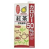 [冷蔵] マルサン 豆乳飲料 紅茶カロリー50%オフ 1L