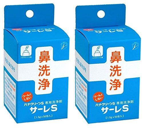 1.5g×50包×2個