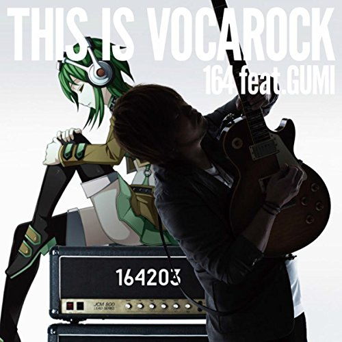 THIS IS VOCAROCK feat.GUMI ジャケ...