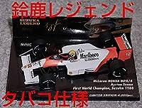 タバコ仕様 鈴鹿別注 1/43 マクラーレン ホンダ MP4/4 セナ 1988 SENNA McLaren 鈴鹿レジェンド