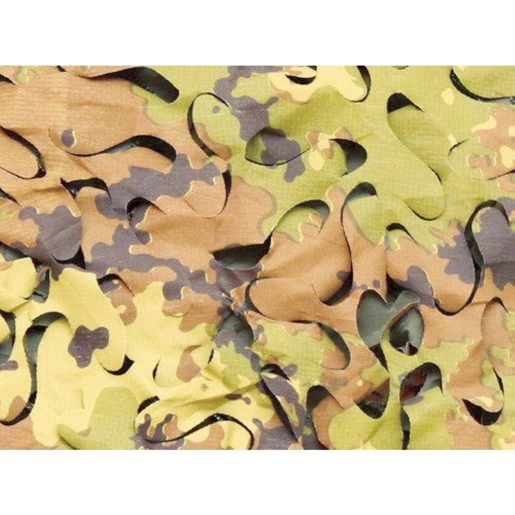 ウォーターフロントカブ哺乳類トラスコ中山 CAMO スペシャリスト ブロードリーフXウルトラライト ユーロ 1.5mX6m BLEU06