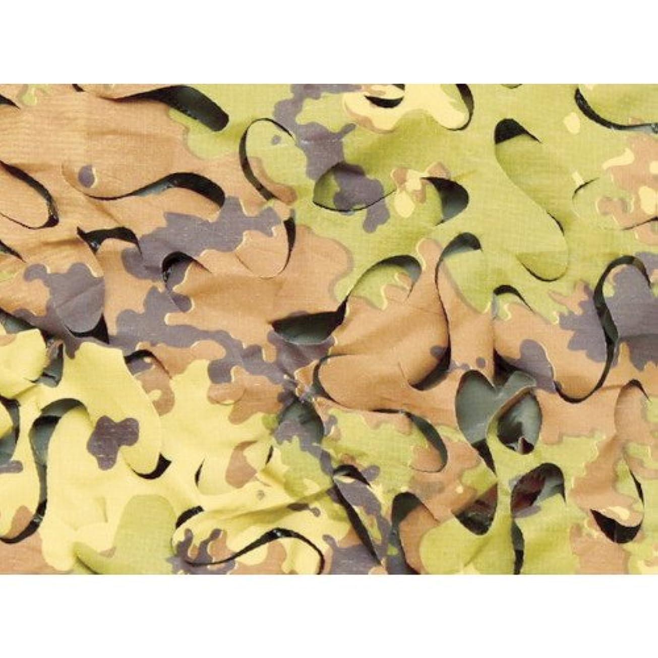 広告主算術魅了するトラスコ中山 CAMO スペシャリスト ブロードリーフXウルトラライト ユーロ 1.5mX3m BLEU03
