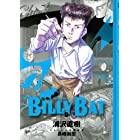 BILLY BAT(6) (モーニング KC)