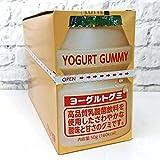 【1BOX/8個入り】【お菓子】ヨーグルトグミ