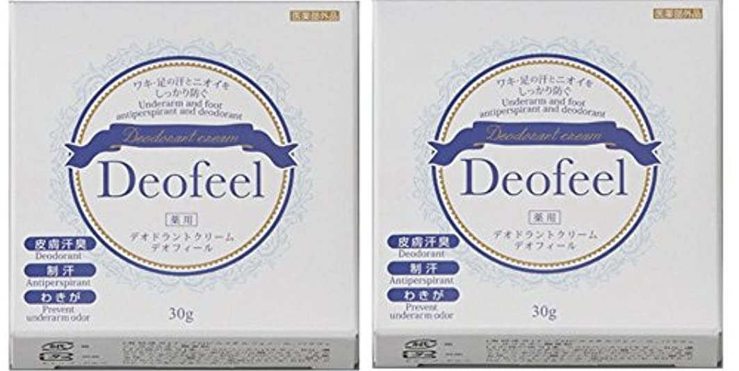 いらいらさせる熟達したベイビー【NEW】薬用デオドラントクリーム デオフィール たっぷり60g(30g×2個)特別お得セット