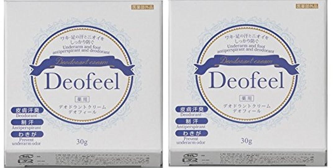 デコードする競争力のある輪郭【NEW】薬用デオドラントクリーム デオフィール たっぷり60g(30g×2個)特別お得セット