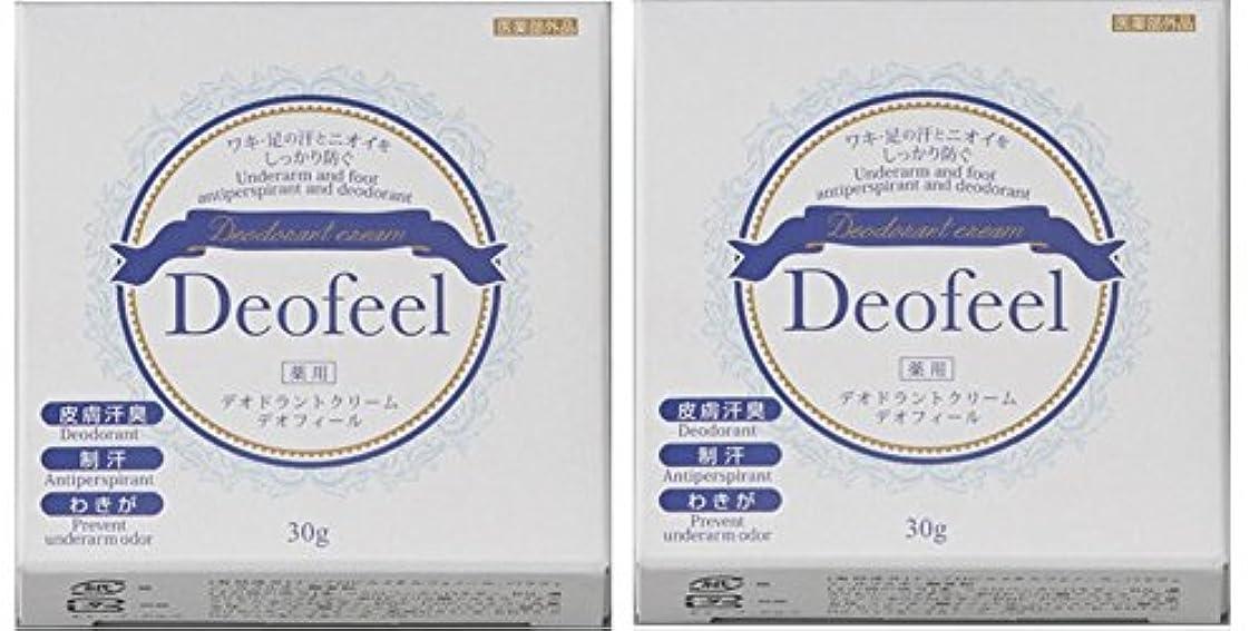 頑固な取り付け病んでいる【NEW】薬用デオドラントクリーム デオフィール たっぷり60g(30g×2個)特別お得セット