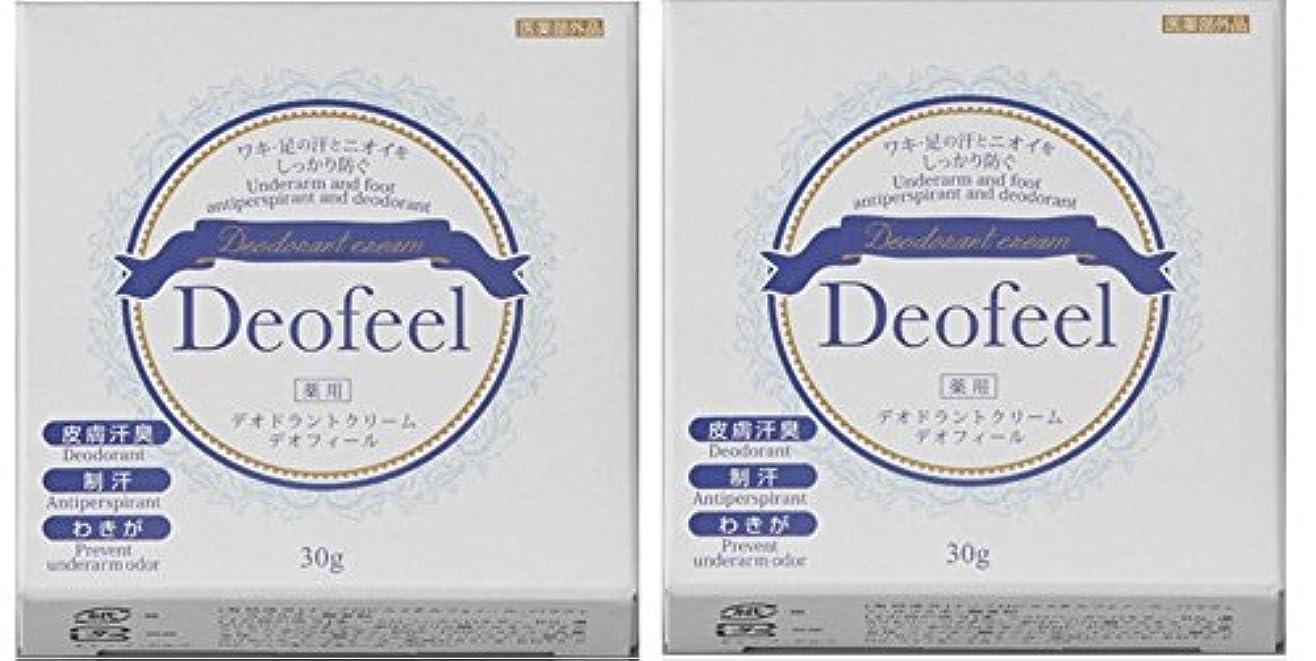 池せっかち困難【NEW】薬用デオドラントクリーム デオフィール たっぷり60g(30g×2個)特別お得セット