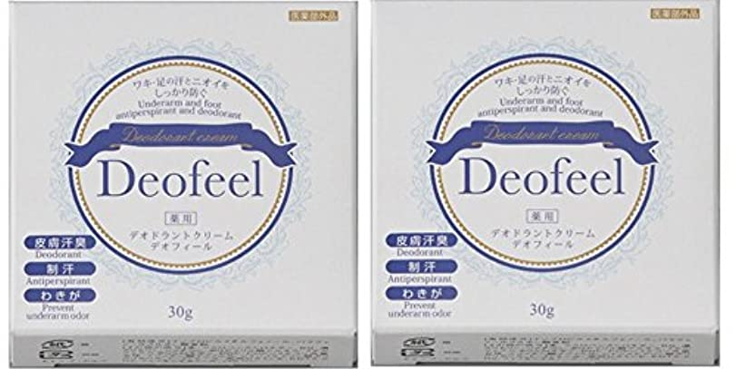受取人練習蓄積する【NEW】薬用デオドラントクリーム デオフィール たっぷり60g(30g×2個)特別お得セット