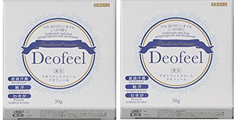 自動車けがをする尊厳【NEW】薬用デオドラントクリーム デオフィール たっぷり60g(30g×2個)特別お得セット