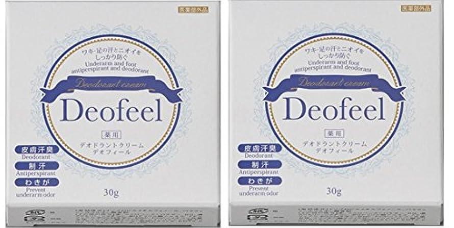 倫理的慈悲深いカプセル【NEW】薬用デオドラントクリーム デオフィール たっぷり60g(30g×2個)特別お得セット