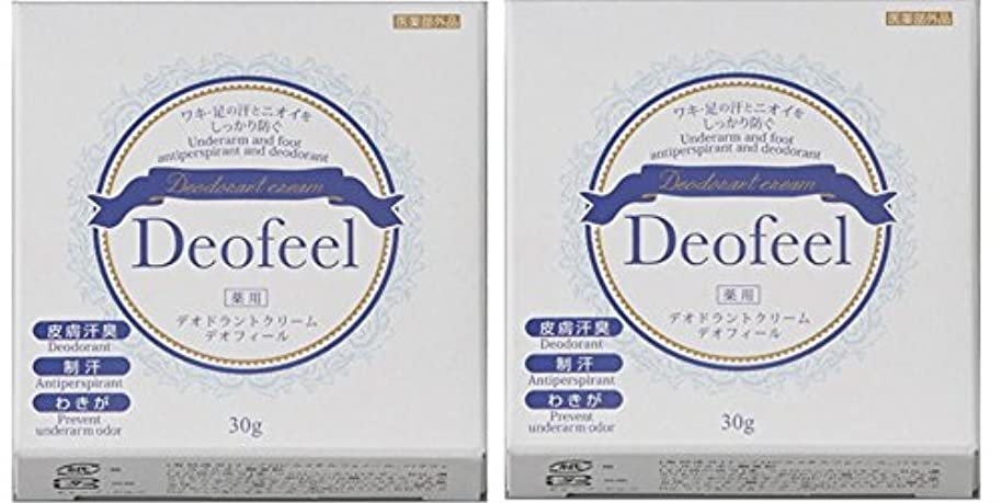 切り下げ冷笑する廃棄【NEW】薬用デオドラントクリーム デオフィール たっぷり60g(30g×2個)特別お得セット