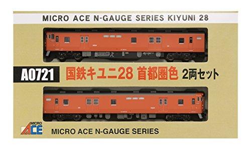 Nゲージ A0721 国鉄キユニ28首都圏色 2両セット