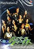 スペースヴィーナス [DVD]