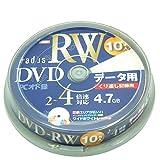 Radius DVD-RW データ用 4倍速 ワイドプリントレーベル スピンドルケース 10枚組 RDW470-S10-314