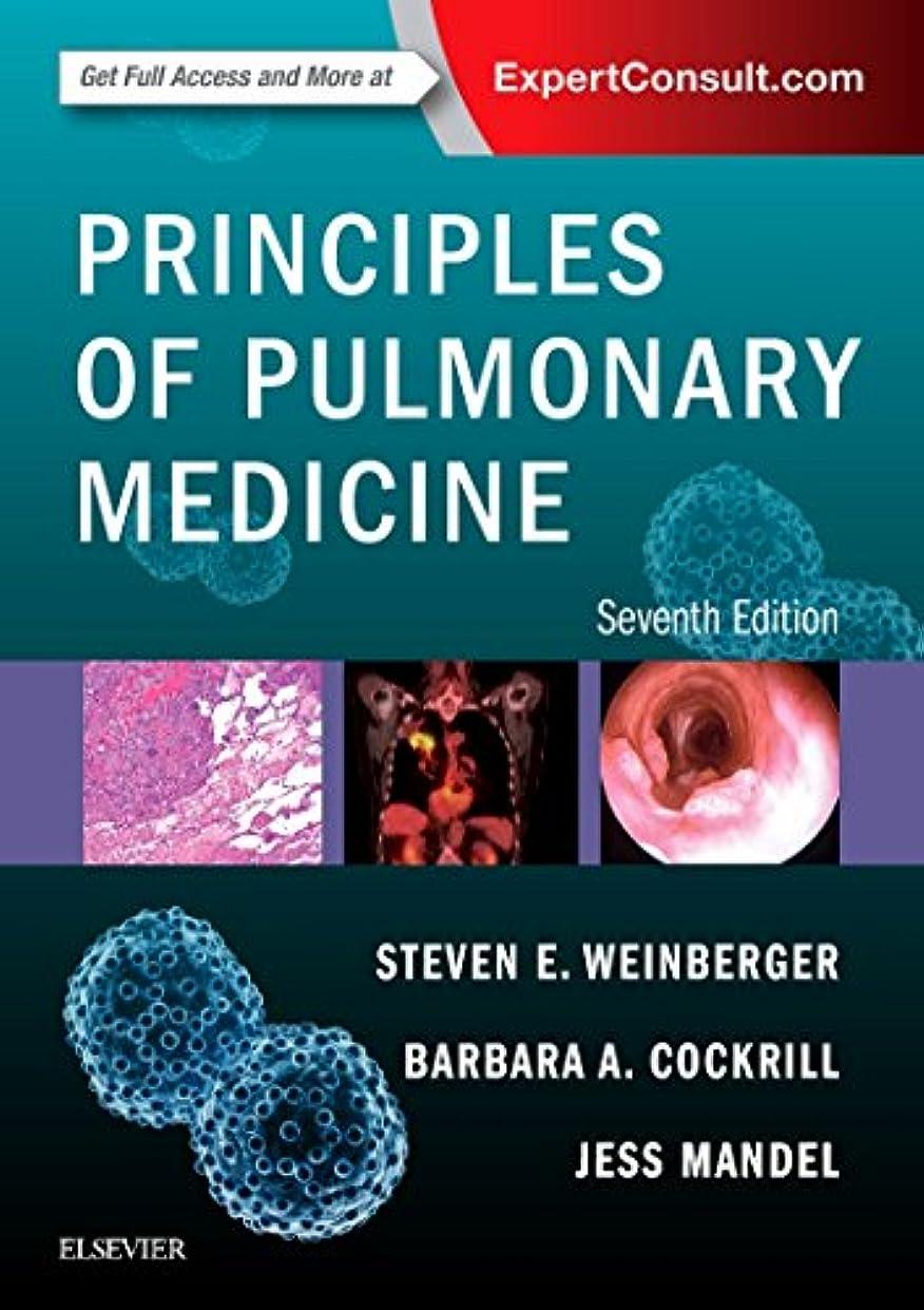 苦ナイロン悲しいことにPrinciples of Pulmonary Medicine, 7e