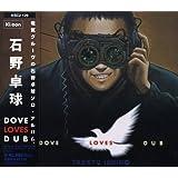 DOVE LOVES DUB