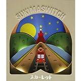 スカーレット(初回生産限定盤)(DVD付)