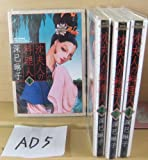 沈夫人の料理人 コミック 全4巻完結セット