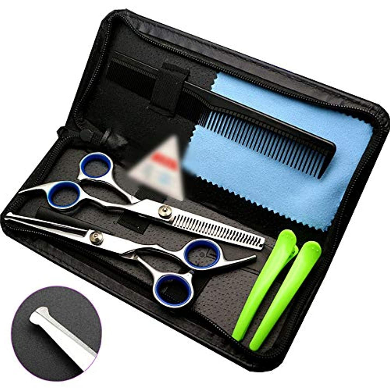 立ち向かう回路カスタム6インチチャイルドシート安全ハサミ、フィッシュマウスラウンドヘッド理髪ハサミ、フラット+ハサミ モデリングツール (色 : 青)