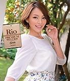 Rio PREMIUM SWEETBOX 8時間 (ブルーレイディスク) アイデアポケット [Blu-ray]