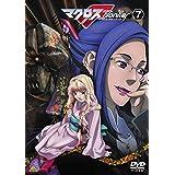 マクロスF (フロンティア) 7 [DVD]