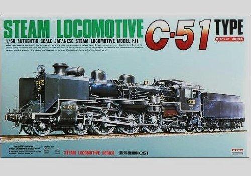 1/50 蒸気機関車 C51