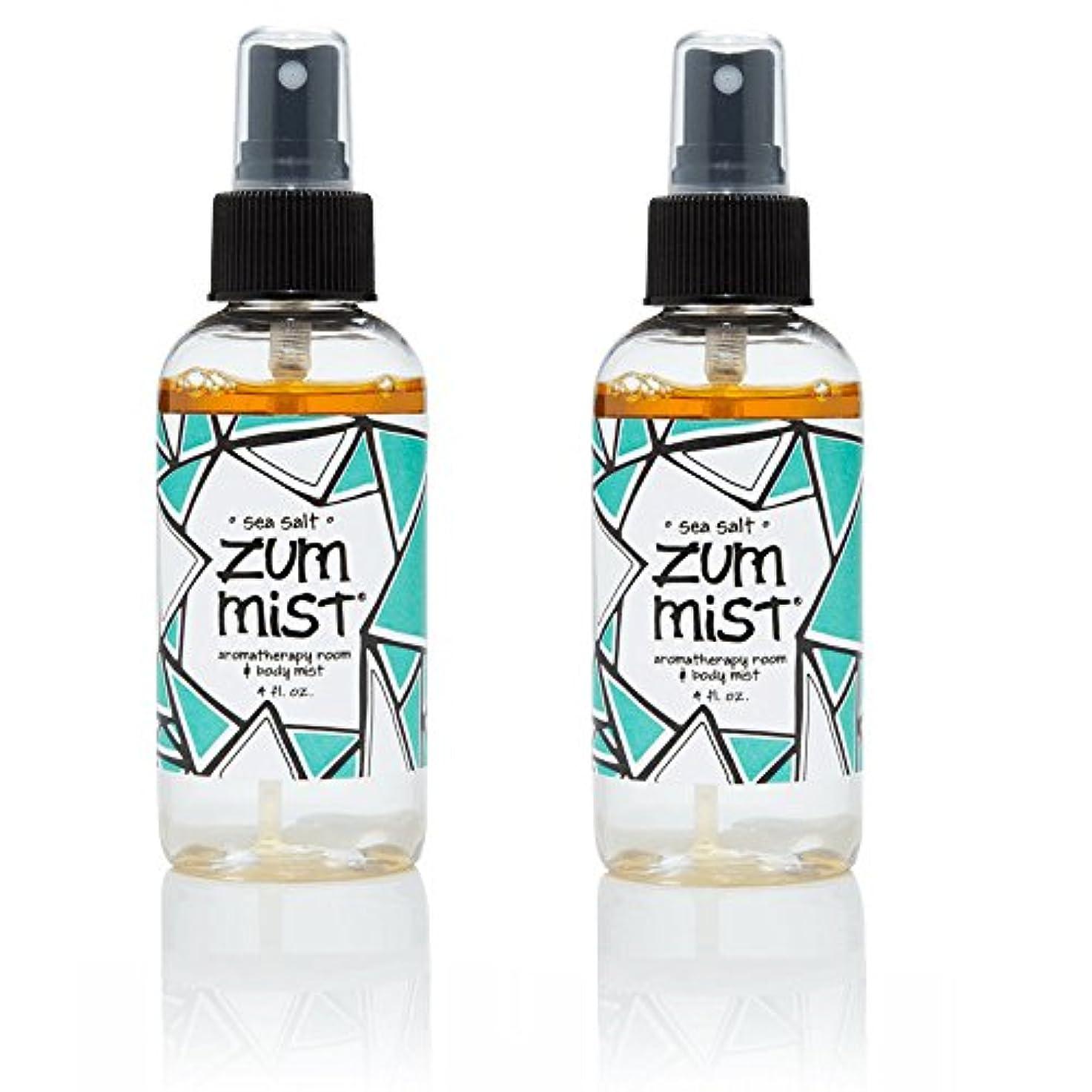 八注目すべき刻むZum Mist Sea Salt 2 Pack