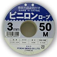 糸代製綱 ビニロンロープボビン 3mmX50M