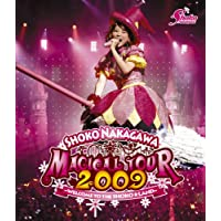 中川翔子 マジカルツアー 2009~WELCOME TO THE SHOKO☆LAND~ [Blu-ray]