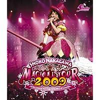 中川翔子 マジカルツアー 2009~WELCOME TO THE SHOKO☆LAND~ [Blu-ray]
