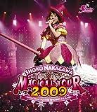 中川翔子 マジカルツアー 2009~WELCOME TO THE...[Blu-ray/ブルーレイ]