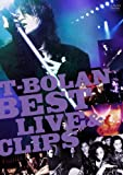 T-BOLAN BEST LIVE & CLIPS [DVD]/