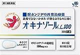 【第1類医薬品】オキナゾールL100 6錠 ※セルフメディケーション税制対象商品