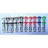 三菱鉛筆 ジェットストリーム 多色ボールペン 0.5mm 替芯 黒5本・赤3本・青1本・緑1本 SXR-80-05-24-5/15-3/33-1/6-1 4色10本