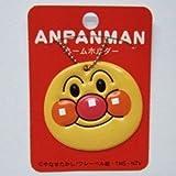 アンパンマン【ネームホルダー】お名前キーホルダー(ANA280)アンパンマン