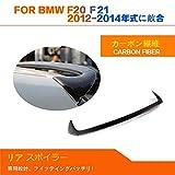 【Jun-star】for BMW F20 F21用ルーフ スポイラー ウイング炭素繊維テールゲート スポイラー ルーフスポイラー 外装 パーツ スカイライン / BMW Hatchback 2012~2014年式 リアル カーボン製 carbon fiber 炭素繊維