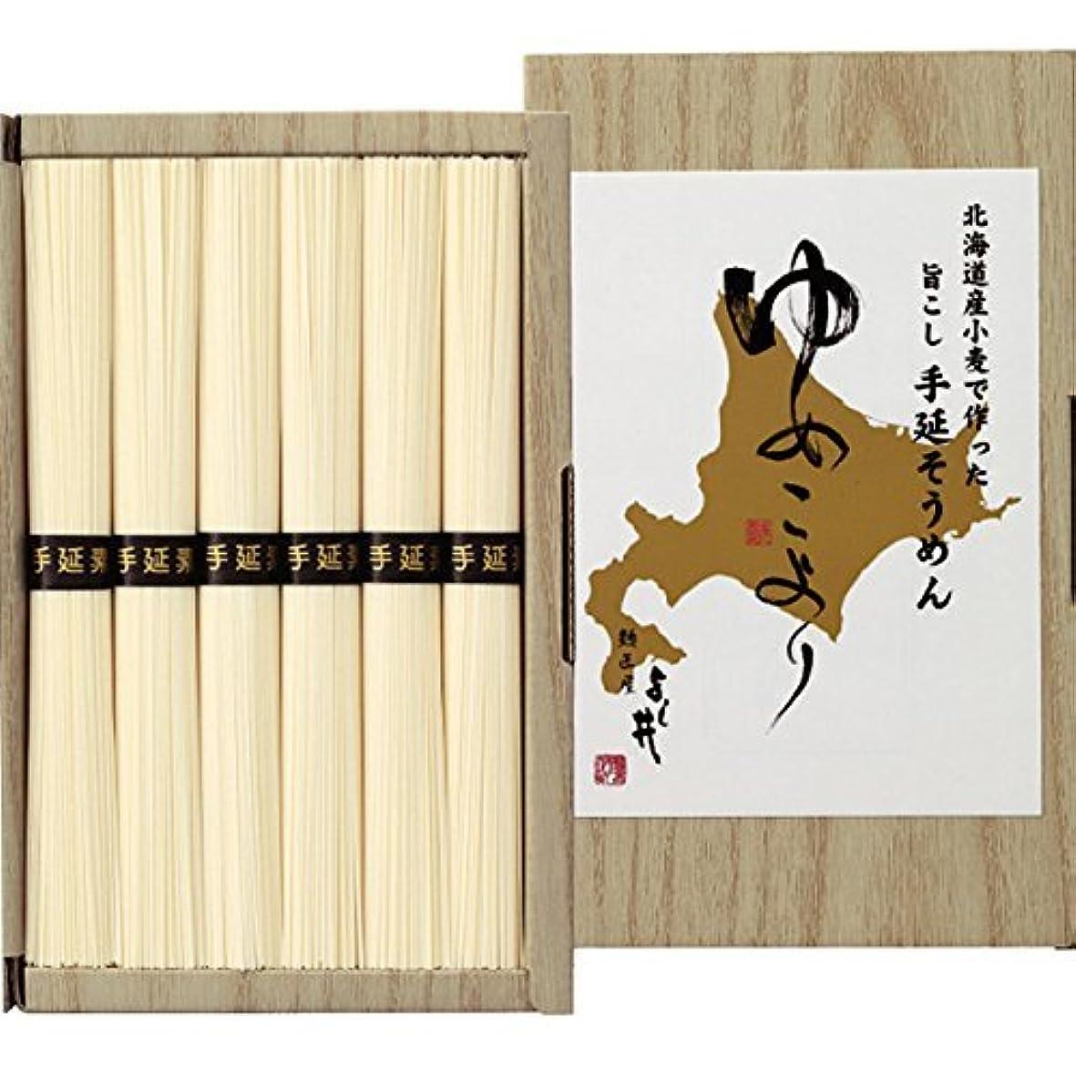 対応する酔った素晴らしき麺正屋 よし井 北海道小麦で作った手延そうめん「ゆめこより」 HKD-10K