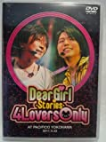 Dear Girl?Stories?4 Lovers Only