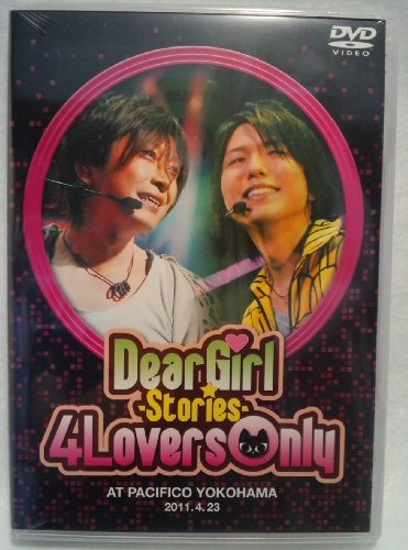Dear Girl~Stories~4 Lovers Onlyの詳細を見る