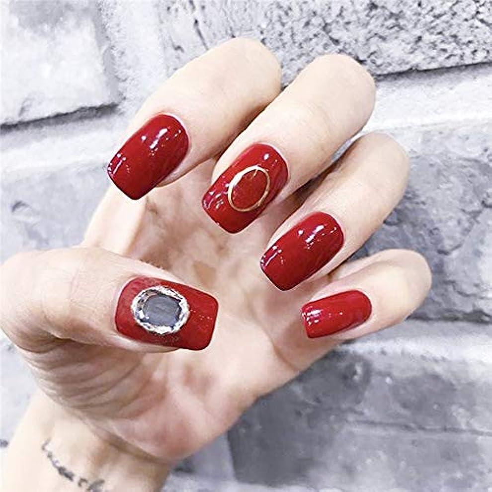 今に賛成屋内XUTXZKA 花嫁の明るい赤の純粋な色の装飾の偽の釘の女性完全な釘の先端の釘