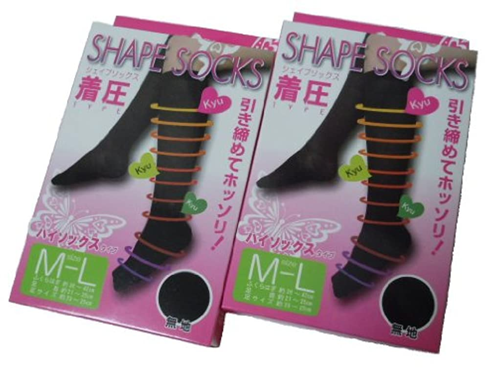 属するベッド足枷シェイプソックス 着圧タイプ SHAPE SOCKS ハイソックスタイプ【2個セット】
