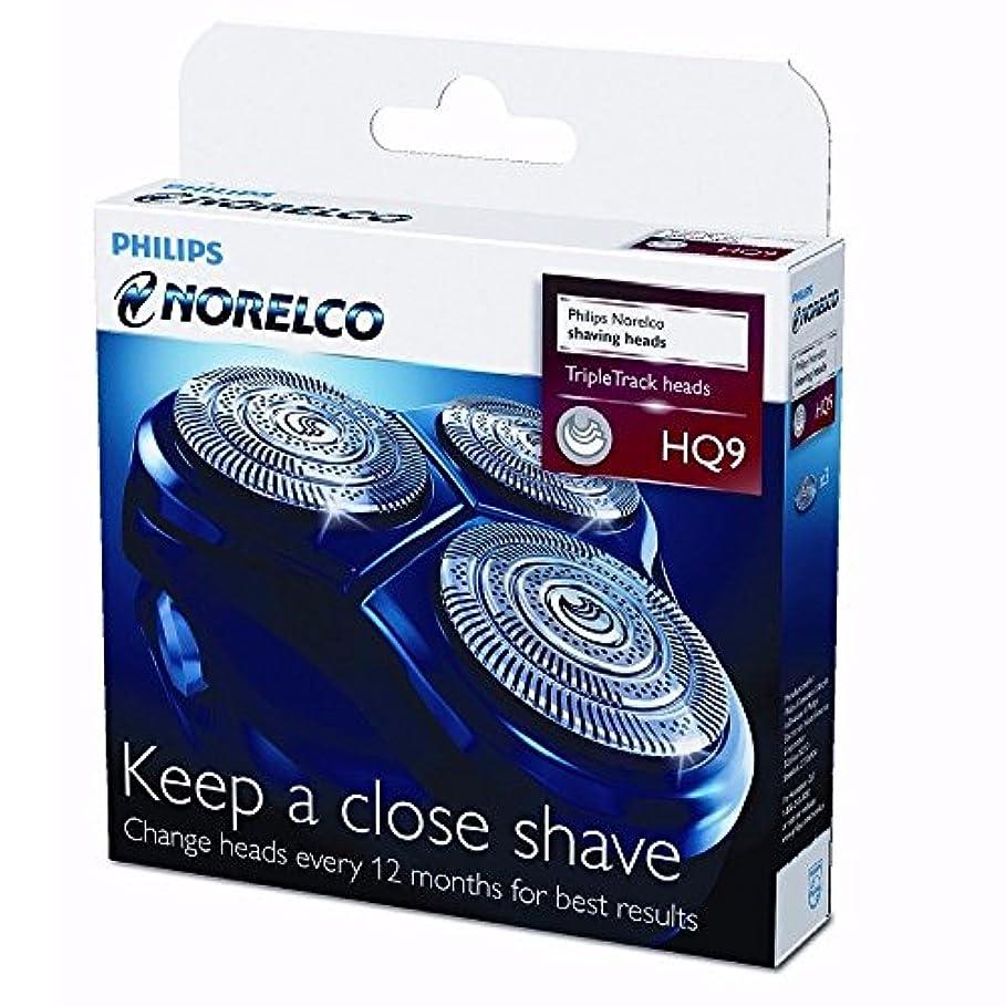 クッション中絶印象Philips Norelco HQ9 シェービングは、3頭のヘッド 8318X8140XL8150XL8151XL8160XLについて [並行輸入品]