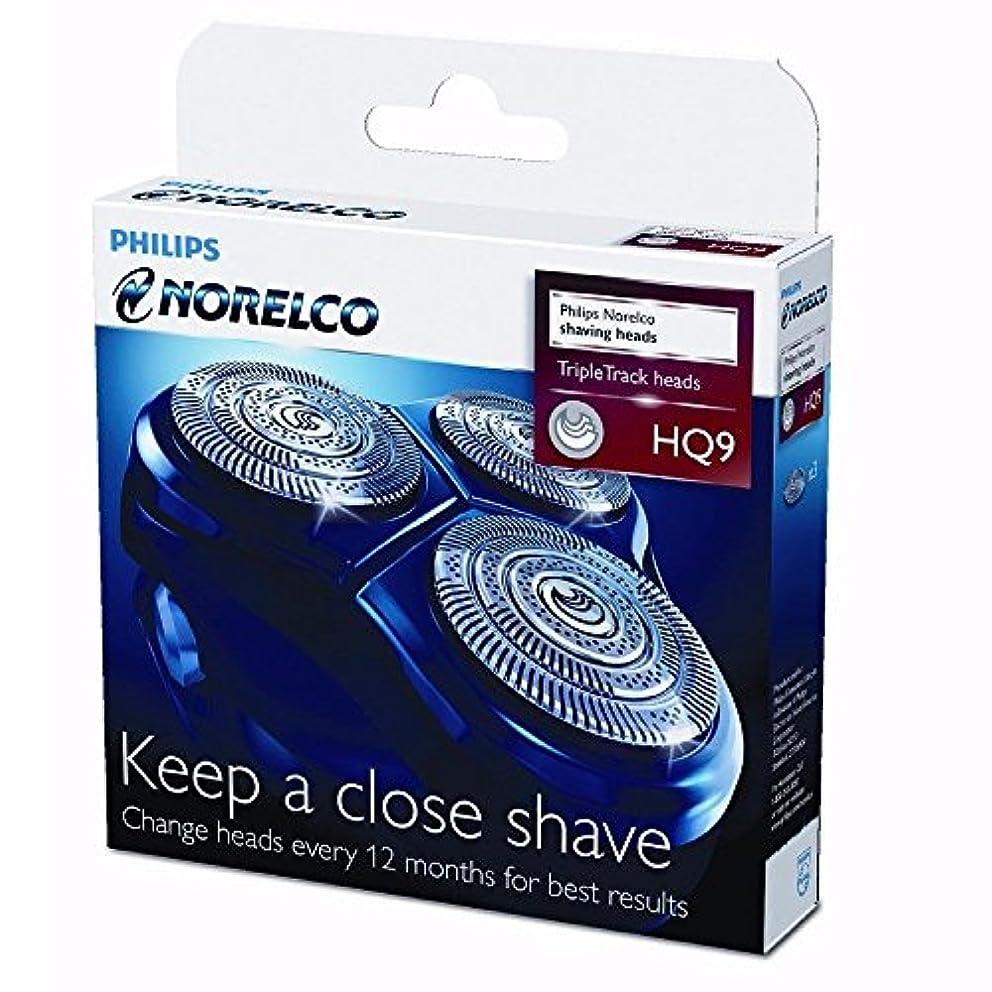 配偶者一掃する未満Philips Norelco HQ9 シェービングは、3頭のヘッド 8318X8140XL8150XL8151XL8160XLについて [並行輸入品]