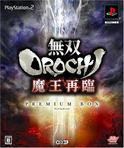 無双OROCHI 魔王再臨 プレミアムBOX